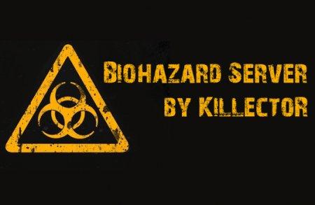 Готовый сервер biohazard для cs 1 6