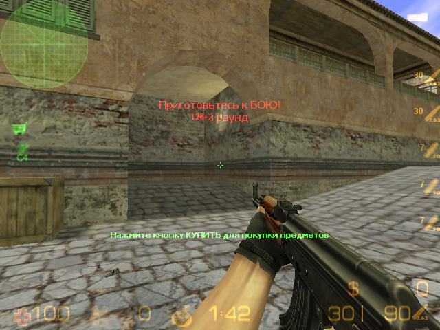 Counter - Strike 1.6 Русская версия, разработана коммандой ByMeR Counter -