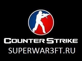 Counter-Stirke 1.6 Максимально возможная скорость скачивания 47/48 прото