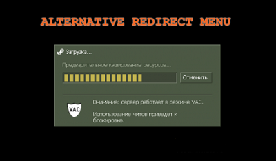 ALTERNATIVE REDIRECT MENU