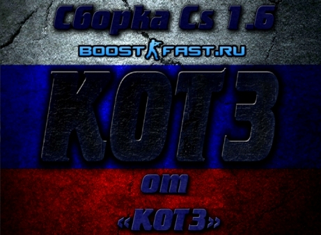 COUNTER-STRIKE 1.6 KOT3 VER. 2.0