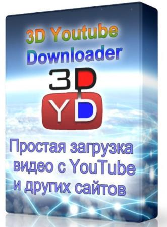 3D Youtube Downloader 1.11 - загрузит видеоклипы с YouTube