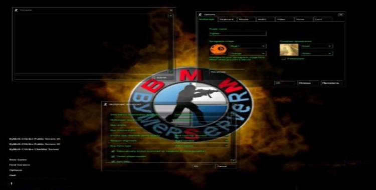 Скачать Counter-Strike Real Edition (Bymer) (315 Мб), бесплатно, быстро, СБ